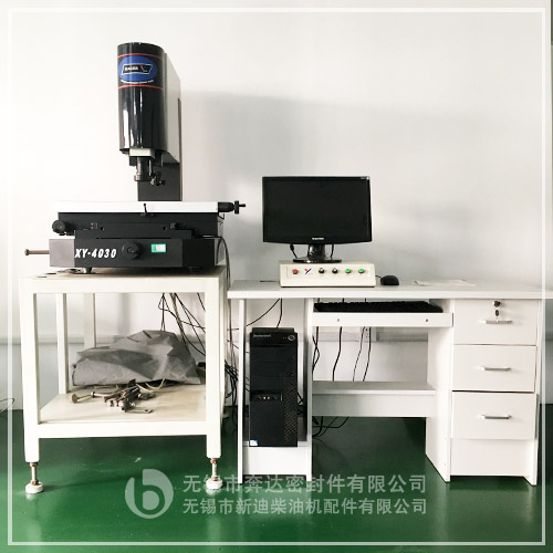 二维投影测量仪 2D Measuring Projector.jpg