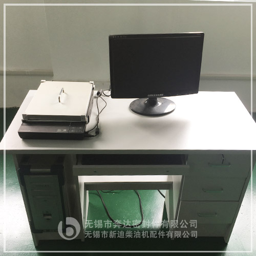 试纸分析仪Test Paper Analyzer.jpg