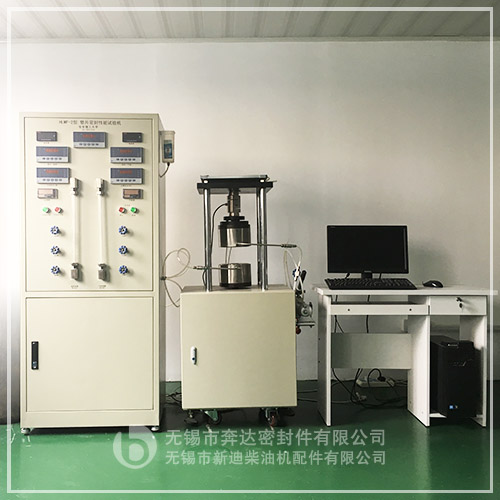 油气密封试验设备Oil-Gas Sealability Tester.jpg